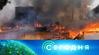 28 июля 2021 года. 19:00.28 июля 2021 года. 19:00.НТВ.Ru: новости, видео, программы телеканала НТВ