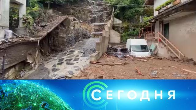 28 июня 2021 года. 22:40.28 июня 2021 года. 22:40.НТВ.Ru: новости, видео, программы телеканала НТВ