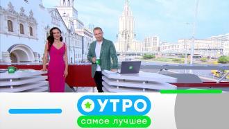 28июля 2021года.28июля 2021года.НТВ.Ru: новости, видео, программы телеканала НТВ