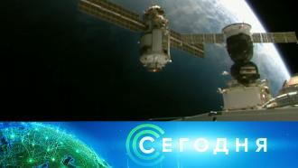 29 июля 2021 года. 19:00.29 июля 2021 года. 19:00.НТВ.Ru: новости, видео, программы телеканала НТВ