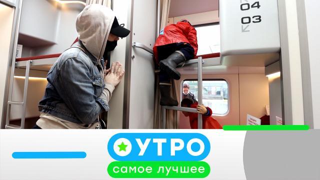 29июля 2021года.29июля 2021года.НТВ.Ru: новости, видео, программы телеканала НТВ