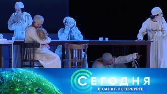 30 июля 2021 года. 16:10.30 июля 2021 года. 16:10.НТВ.Ru: новости, видео, программы телеканала НТВ