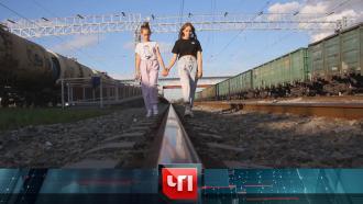 30 июля 2021 года.30 июля 2021 года.НТВ.Ru: новости, видео, программы телеканала НТВ
