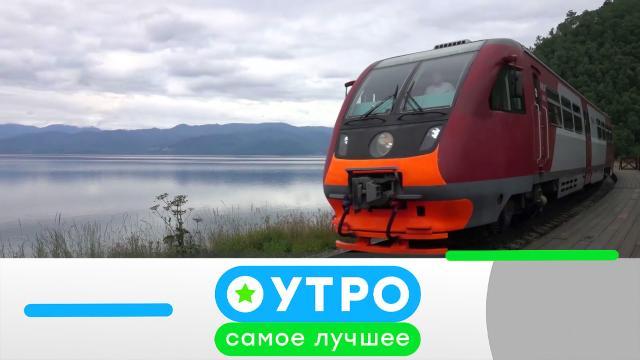 30июля 2021года.30июля 2021года.НТВ.Ru: новости, видео, программы телеканала НТВ