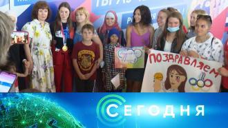 1 августа 2021 года. 10:00.1 августа 2021 года. 10:00.НТВ.Ru: новости, видео, программы телеканала НТВ