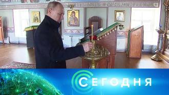 1августа 2021года. 16:00.1августа 2021года. 16:00.НТВ.Ru: новости, видео, программы телеканала НТВ