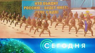 2 августа 2021 года. 10:00.2 августа 2021 года. 10:00.НТВ.Ru: новости, видео, программы телеканала НТВ