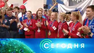 4 августа 2021 года. 19:00.4 августа 2021 года. 19:00.НТВ.Ru: новости, видео, программы телеканала НТВ