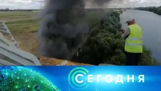 3 августа 2021 года. 22:50.3 августа 2021 года. 22:50.НТВ.Ru: новости, видео, программы телеканала НТВ