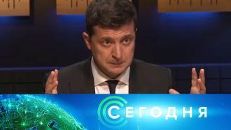 5 августа 2021 года. 13:00.5 августа 2021 года. 13:00.НТВ.Ru: новости, видео, программы телеканала НТВ