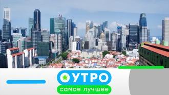 6 августа 2021 года.6 августа 2021 года.НТВ.Ru: новости, видео, программы телеканала НТВ