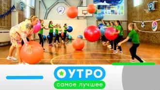 13 августа 2021 года.13 августа 2021 года.НТВ.Ru: новости, видео, программы телеканала НТВ