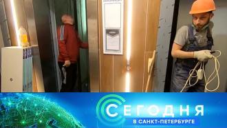 13 августа 2021 года. 19:20.13 августа 2021 года. 19:20.НТВ.Ru: новости, видео, программы телеканала НТВ