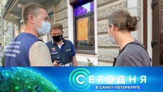16 августа 2021 года. 19:20.16 августа 2021 года. 19:20.НТВ.Ru: новости, видео, программы телеканала НТВ