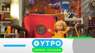 16 августа 2021 года.16 августа 2021 года.НТВ.Ru: новости, видео, программы телеканала НТВ