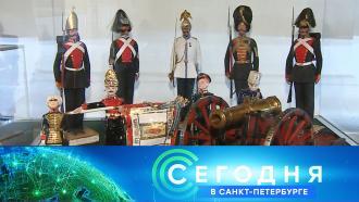 18 августа 2021 года. 16:10.18 августа 2021 года. 16:10.НТВ.Ru: новости, видео, программы телеканала НТВ