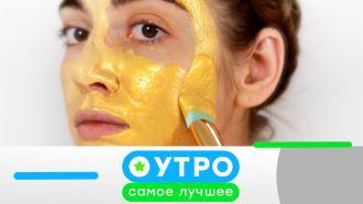 20 августа 2021 года.20 августа 2021 года.НТВ.Ru: новости, видео, программы телеканала НТВ