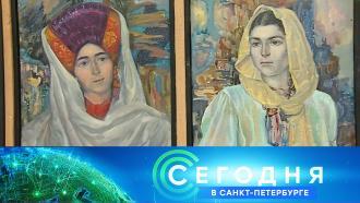 20 августа 2021 года. 19:20.20 августа 2021 года. 19:20.НТВ.Ru: новости, видео, программы телеканала НТВ