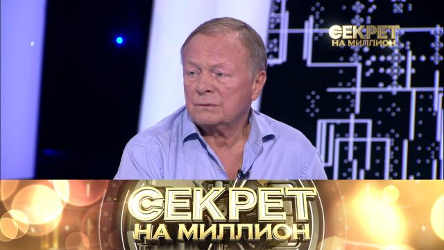 «Секрет на миллион» с Лерой Кудрявцевой.НТВ.Ru: новости, видео, программы телеканала НТВ