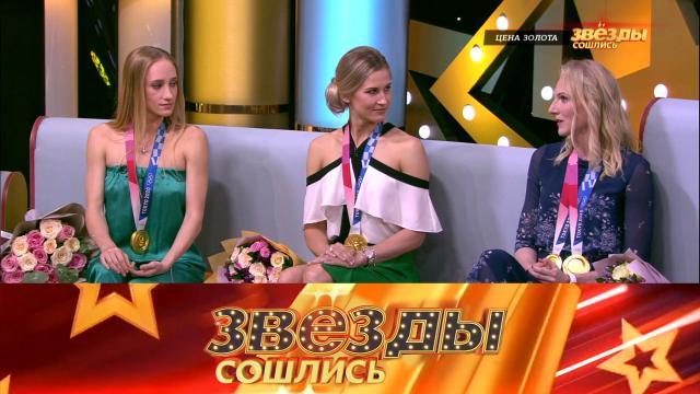 Выпуск от 22августа 2021года.Цена золота.НТВ.Ru: новости, видео, программы телеканала НТВ