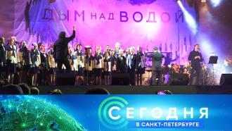 23 августа 2021 года. 19:20.23 августа 2021 года. 19:20.НТВ.Ru: новости, видео, программы телеканала НТВ
