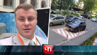23 августа 2021 года.23 августа 2021 года.НТВ.Ru: новости, видео, программы телеканала НТВ