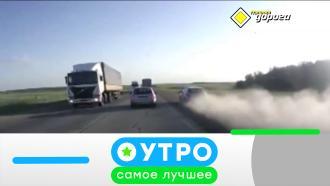 23 августа 2021года.23 августа 2021года.НТВ.Ru: новости, видео, программы телеканала НТВ