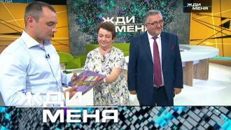 Выпуск от 27 августа 2021 года.Выпуск от 27 августа 2021 года.НТВ.Ru: новости, видео, программы телеканала НТВ