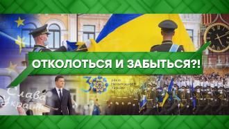 Выпуск от 24 августа 2021 года.Отколоться и забыться?!НТВ.Ru: новости, видео, программы телеканала НТВ