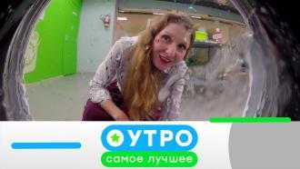 25 августа 2021 года.25 августа 2021 года.НТВ.Ru: новости, видео, программы телеканала НТВ