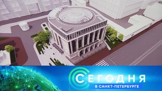 26 августа 2021 года. 16:10.26 августа 2021 года. 16:10.НТВ.Ru: новости, видео, программы телеканала НТВ