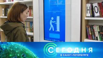 27 августа 2021 года. 16:10.27 августа 2021 года. 16:10.НТВ.Ru: новости, видео, программы телеканала НТВ