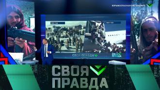 Выпуск от 27 августа 2021 года.Взрывоопасная обстановка.НТВ.Ru: новости, видео, программы телеканала НТВ