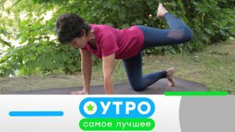 27 августа 2021 года.27 августа 2021 года.НТВ.Ru: новости, видео, программы телеканала НТВ