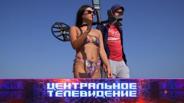 Выпуск от 28августа 2021года.Выпуск от 28августа 2021года.НТВ.Ru: новости, видео, программы телеканала НТВ