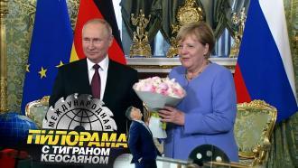 28 августа 2021 года.28 августа 2021 года.НТВ.Ru: новости, видео, программы телеканала НТВ