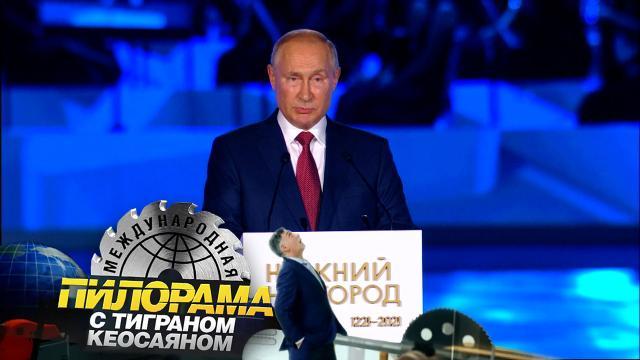 Как Владимир Путин готовил Россию квыборам, аАнгелу Меркель— кпроводам.НТВ.Ru: новости, видео, программы телеканала НТВ