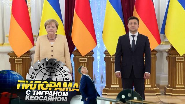 Напряженная обстановка истол без угощений: подробности визита Ангелы Меркель на Украину.НТВ.Ru: новости, видео, программы телеканала НТВ