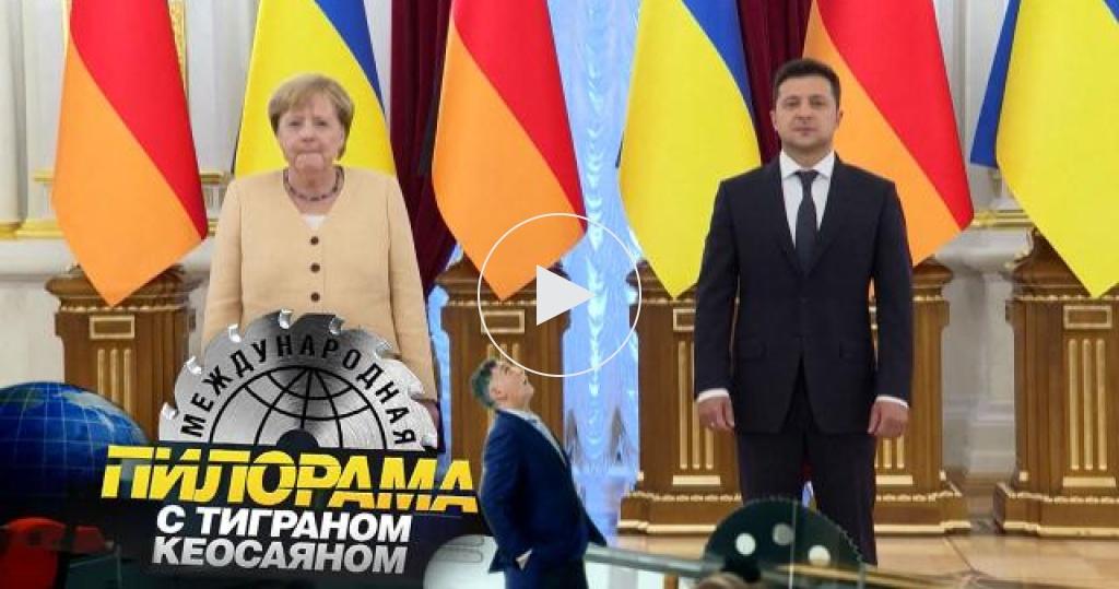 Напряженная обстановка истол без угощений: подробности визита Ангелы Меркель на Украину
