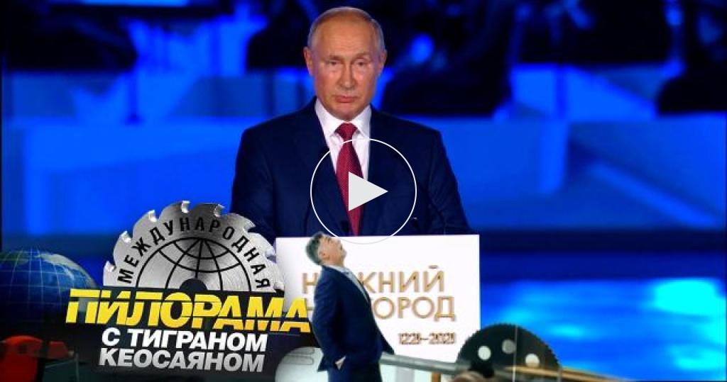 Как Владимир Путин готовил Россию квыборам, аАнгелу Меркель— кпроводам