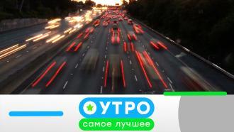 31августа 2021года.31августа 2021года.НТВ.Ru: новости, видео, программы телеканала НТВ