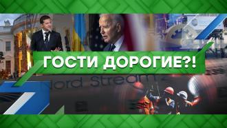 Выпуск от 31августа 2021года.Гости дорогие?!НТВ.Ru: новости, видео, программы телеканала НТВ