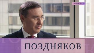 Валерий Фальков.Валерий Фальков.НТВ.Ru: новости, видео, программы телеканала НТВ