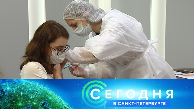 1сентября 2021года. 19:20.1сентября 2021года. 19:20.НТВ.Ru: новости, видео, программы телеканала НТВ