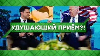 Выпуск от 2сентября 2021года.Удушающий прием?!НТВ.Ru: новости, видео, программы телеканала НТВ