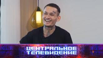 Выпуск от 4 сентября 2021 года.Выпуск от 4 сентября 2021 года.НТВ.Ru: новости, видео, программы телеканала НТВ