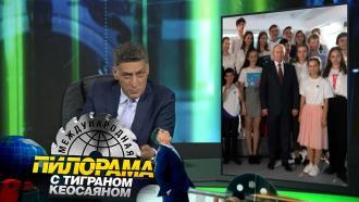 4 сентября 2021 года.4 сентября 2021 года.НТВ.Ru: новости, видео, программы телеканала НТВ
