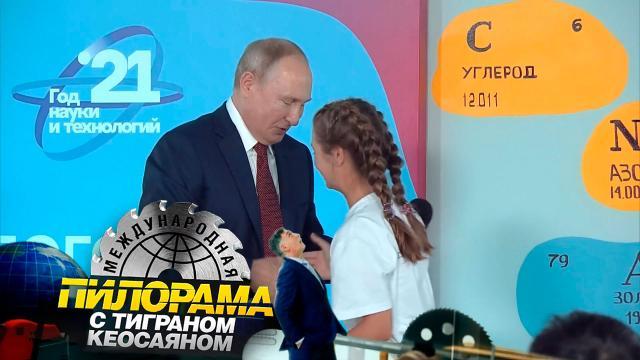 Как Владимир Путин спорил спрошлым, давал путевку вбудущее иулучшал настоящее.НТВ.Ru: новости, видео, программы телеканала НТВ