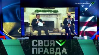 Выпуск от 3 сентября 2021 года.Эпохальное фиаско.НТВ.Ru: новости, видео, программы телеканала НТВ