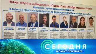 6 сентября 2021 года. 16:15.6 сентября 2021 года. 16:15.НТВ.Ru: новости, видео, программы телеканала НТВ